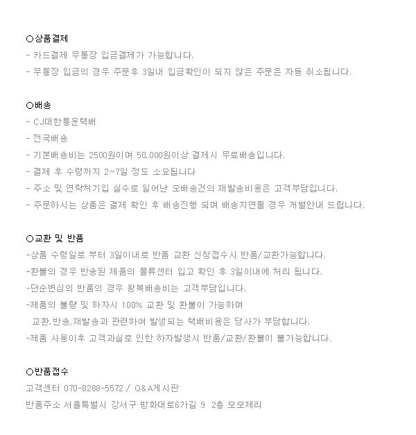 뿅뿅스니치 모찌모찌 - 모모제리, 5,000원, 장난감/스크래쳐, 장난감